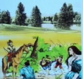 legend of banyuwangi Slide 1narrator : a long time ago, the island of java was ruled by a king the king had a loyal prime minister whose name was sidapaksa this is a st.
